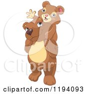 Cartoon Of A Cute Cub Waving And Sitting On Father Bears Shoulders Royalty Free Vector Clipart