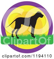 Cartoon Of A Silhouetted Great Dane On Grass Over The Sun And Purple Royalty Free Vector Clipart