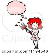 Cartoon Of A Gir With A Pitchforkl Thinking Royalty Free Vector Illustration