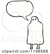 Cartoon Of A Person In A Ghost Costume Speaking Royalty Free Vector Illustration by lineartestpilot