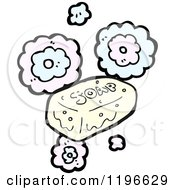 Cartoon Of A Bar Of Soap Royalty Free Vector Illustration