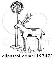 Clipart Of A Vintage Black And White Wooden Toy Animal And Tree Royalty Free Vector Illustration