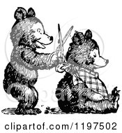 Clipart Of Vintage Black And White Bears Doing A Hair Cut Royalty Free Vector Illustration