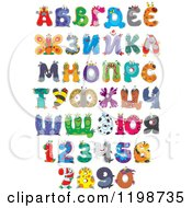 Cartoon Of Colorful Monster And Animal Letters And Numbers 2 Royalty Free Vector Clipart