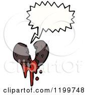 Cartoon Of A Bloody Broken Heart Speaking Royalty Free Vector Illustration