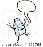 Cartoon Of A Milk Carton Speaking Royalty Free Vector Illustration