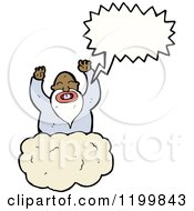 Cartoon Of A God In Heaven Speaking Royalty Free Vector Illustration
