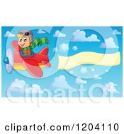 Cartoon Of A Happy Boy Pilot Flying A Plane With A Banner In A Sky Royalty Free Vector Clipart