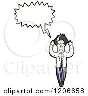 Cartoon Of A Vampire Speaking Royalty Free Vector Illustration