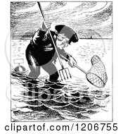 Clipart Of A Vintage Black And White Man Fishing With A Pitchfork And Net Royalty Free Vector Illustration by Prawny Vintage