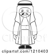 Clipart Of A Black And White Happy Arabic Man Wearing Glasses Royalty Free Vector Illustration by Lal Perera