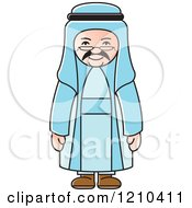 Clipart Of A Happy Arabic Man Wearing Glasses Royalty Free Vector Illustration by Lal Perera