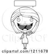 Cartoon Of A Black And White Happy Woman Talking Royalty Free Vector Clipart
