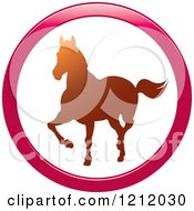 Clipart Of A Silhouetted Running Horse In A Circle Royalty Free Vector Illustration