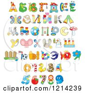 Clipart Of Animal And Item Alphabet Letters And Numbers Royalty Free Vector Illustration by Alex Bannykh