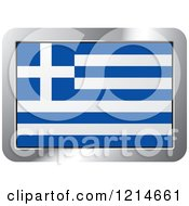 Clipart Of A Greece Flag And Silver Frame Icon Royalty Free Vector Illustration