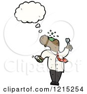 Cartoon Of A Man Gargling Thinking Royalty Free Vector Illustration by lineartestpilot
