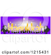 Clipart Of The Word Hanukkah And Rabbis Royalty Free Illustration