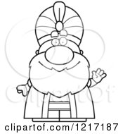 Clipart Of A Black And White Friendly Waving Sultan Royalty Free Vector Illustration