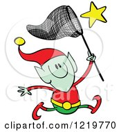 Clipart Of A Christmas Elf Chasing A Star With A Net Royalty Free Vector Illustration by Zooco