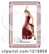 Clipart Of A Female Flamenco Dancer In A Frame With Text Royalty Free Vector Illustration by leonid