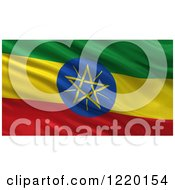 Clipart Of A 3d Waving Flag Of Ethiopia With Rippled Fabric Royalty Free Illustration