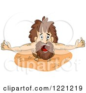 Clipart Of A Castaway Man Screaming Upwards For Help Royalty Free Vector Illustration by BNP Design Studio