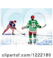 Clipart Of A Hockey Player With Text Royalty Free Vector Illustration