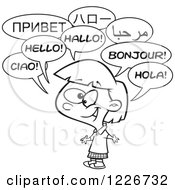 Clipart Of A Cartoon Black And White Happy Talking Multilingual Girl Royalty Free Vector Illustration by toonaday