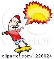 Clipart Of A Talking Skateboarding Man Royalty Free Vector Illustration