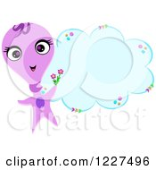 Purple Alien With Flowers And A Cloud