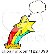 Clipart Of A Thinking Shooting Star Royalty Free Vector Illustration by lineartestpilot