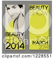 Clipart Of Vertical Beauty Show 2014 Designs Royalty Free Vector Illustration