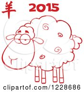 Clipart Of A Red Annoyed Sheep Under 2015 Royalty Free Vector Illustration