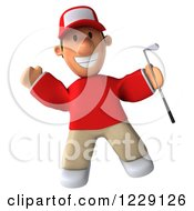 Clipart Of A 3d Jumping Golfer Toon Guy In A Red Shirt Royalty Free Illustration by Julos