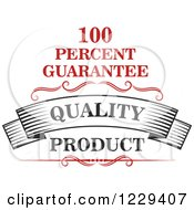 Clipart Of A Vintage Premium Quality Guarantee Label Royalty Free Vector Illustration