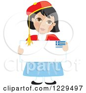 Tradionally Dressed Greek Girl Holding A Sign