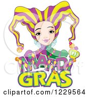 Clipart Of A Mardi Gras Jester Girl Over Text Royalty Free Vector Illustration by Pushkin