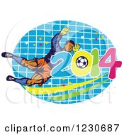 Clipart Of A Soccer Goalie Blocking Over A Net And 2014 Royalty Free Vector Illustration by patrimonio