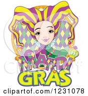 Clipart Of A Mardi Gras Jester Girl Over Text In A Frame Royalty Free Vector Illustration by Pushkin