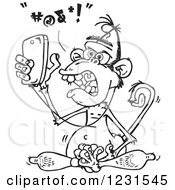 Black And White Furious Wise Monkey Texting And Listening To Music On A Cell Phone