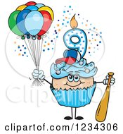 Clipart Of A Blue Boys Ninth Birthday Cupcake With A Baseball Bat And Balloons Royalty Free Vector Illustration by Dennis Holmes Designs