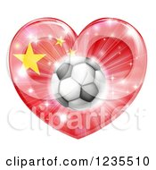 Clipart Of A 3d Chinese Flag Heart And Soccer Ball Royalty Free Vector Illustration