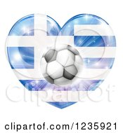Clipart Of A 3d Greek Flag Heart And Soccer Ball Royalty Free Vector Illustration