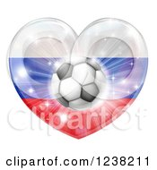 Clipart Of A 3d Russian Flag Heart And Soccer Ball Royalty Free Vector Illustration