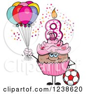 Clipart Of A Black Pink Girls Eighth Birthday Cupcake With A Soccer Ball And Balloons Royalty Free Vector Illustration