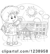 Clipart Of A Black And White School Boy Presenting A Building On A Sunny Day Royalty Free Vector Illustration by Alex Bannykh