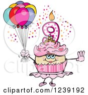 Clipart Of A Pink Girls Asian Ninth Birthday Ballerina Cupcake With Balloons Royalty Free Vector Illustration by Dennis Holmes Designs
