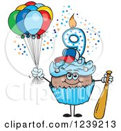 Clipart Of A Blue Boys African Ninth Birthday Cupcake With A Baseball Bat And Balloons Royalty Free Vector Illustration by Dennis Holmes Designs