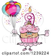 Clipart Of A Pink Girls Latina Ninth Birthday Ballerina Cupcake With Balloons Royalty Free Vector Illustration by Dennis Holmes Designs